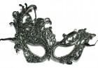 Кружевная маска Секрет серебро
