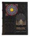 Подарочные книги Киев