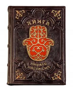 Книга Нашего Наследия (еврейского)