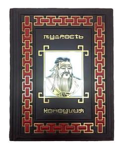 Мудрость Конфуция (М2)