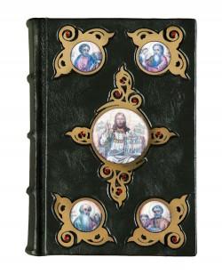 Святое Евангелие (М1)