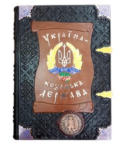 Україна - Козацька держава