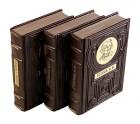 Большая настольная подарочная библия купить
