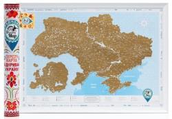 Скретч карта Discovery Map Відкривай Україну!
