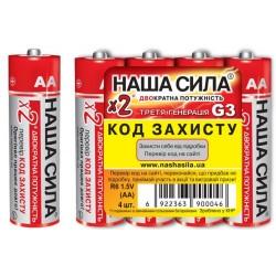 Батарейка Наша сила пальчиковая R6 (АА)