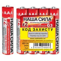 Батарейка Наша сила микропальчиковая R03 (ААА)