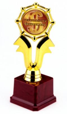 Кубок Гениальному бизнесмену