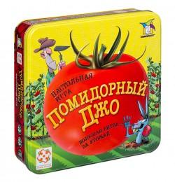 Помидорный Джо (The Big Fat Tomato Game)