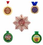 Шуточные медали и ордена