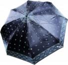 Зонт складной Doppler 74665GFGMAU-2 полный автомат сине-голубой