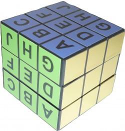 Кубик рубик шок