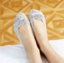 Кружевные тапочки Носочки Серый