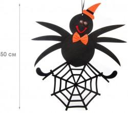 Декоративная подвеска Halloween Паук