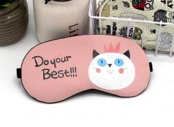 Маска для сна с гелем внутри Do Your Best Кот Розовый