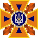 День спасателей Украины (17 сентября)