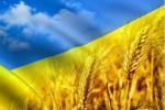 День Независимости Украины (24 августа)