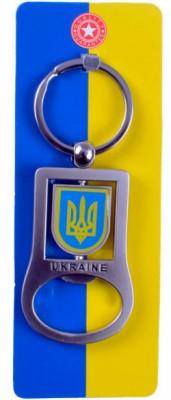 Брелок Открывашка Украина