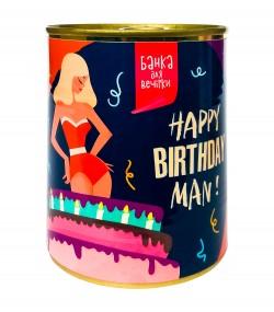 Банка для вечеринки Happy birthday man!