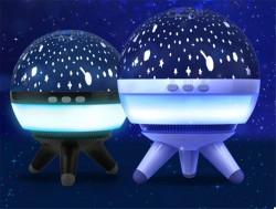 Проектор Звездного Неба White