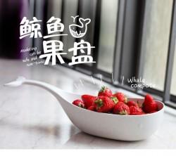 Подставка для фруктов и овощей в виде Кита 1,5 л