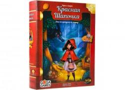 Игры и сказки: Красная Шапочка Tales & Games: Little Red Riding Hood