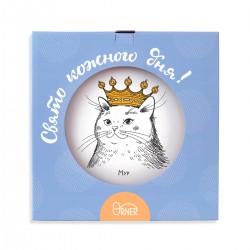 Тарелка Кошка в короне