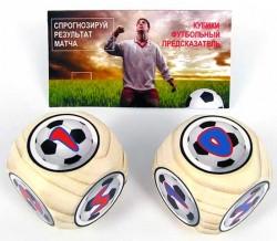 Кубики PV Футбольный предсказатель