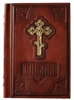 Библия малая с комментариями и приложениями