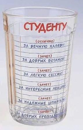 стаканы для рыбаков купить в украине