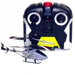 Вертолет с гироскопом Rotoblade Mini Gyro H0099 (Soomo)