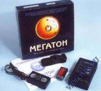 Комплексная физиотерапия аппарат МЕГАТОН