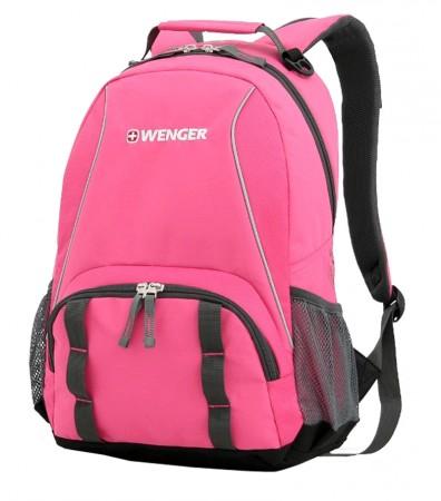 Купить школьный подростковый рюкзак в украине рюкзаки для школы оптом