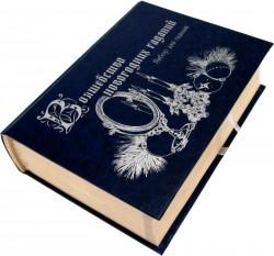 "Книга-шкатулка ""Волшебство новогодних гаданий"""