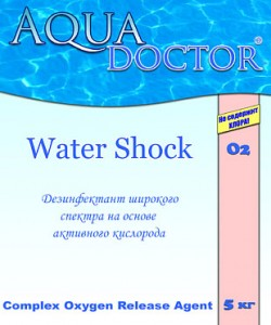 Дезинфектант широкого спектра AquaDoctor Water Shock (О2)