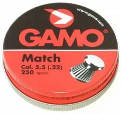 Пульки Match 250 шт.кал.5,5 6320025