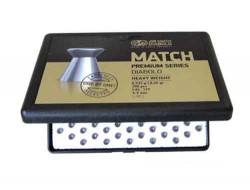 Пульки JSB Match Premium light 4.5мм, 200шт 1004-200