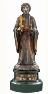 Бронзовая статуэтка Великомученник Иоанн Сочавский