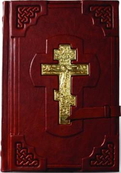 Библия с коментариями и приложениями