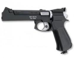 Пневматический пистолет МР-651К кал.4,5мм 30507