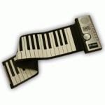 Музыкальные подарки