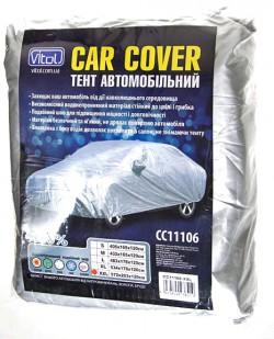 Автомобильный тент Vitol CC11106   M 432х165х120 к.з/м.в.дв