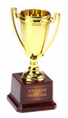 Кубок Золотой невестке