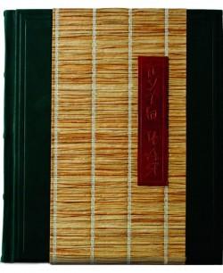 Книга Путь Чая