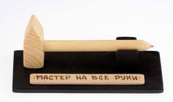 Подставка ручка-молоток Мастер на все руки