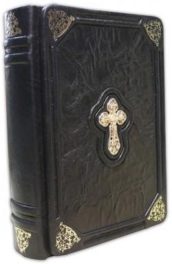 БИБЛИЯ МИНИАТЮРНАЯ (NERO)