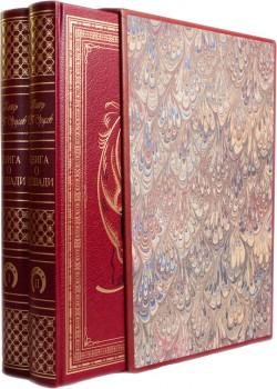 Книга о лошади. Князь С.П.Урусов в 2 томах