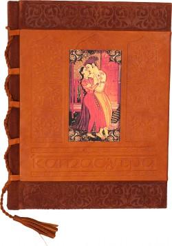 Книга Камасутра новая