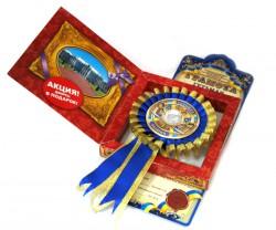 Подарок-титул Гетьман Украины