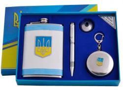 Подарочный набор с флягой для мужчин Украина 4в1