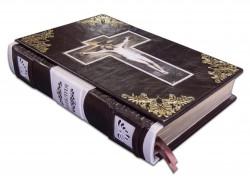 БИБЛИЯ. ВЕТХИЙ И НОВЫЙ ЗАВЕТ (католическая)